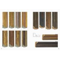 Mouldings |Mouldings>>WM856..