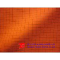 Quality New Fabric PT-26 PTCONDUCTIVE FABRIC for sale