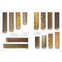 Mouldings |Mouldings>>PP609..