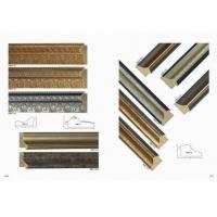Mouldings |Mouldings>>WM854..