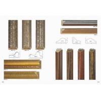 Mouldings |Mouldings>>WM881..