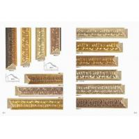 Mouldings |Mouldings>>WM661..