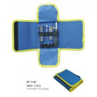 Quality GIFT TOOLS AND KITS BS-1146 for sale