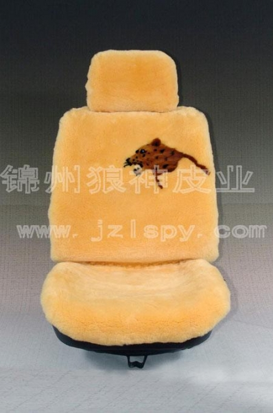 Buy Other Category Golden Leopard 2 at wholesale prices