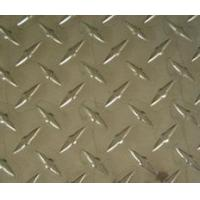 Quality ALUMINUM TREAD PLATE Finger A (Polished)(LS-01) for sale