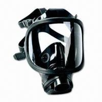 Quality Military Gas Mask JX-03 for sale