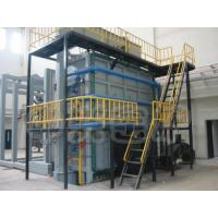 Quality Other kiln Vertical experimental furnace for sale