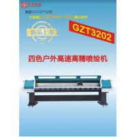 Quality Outdoor Inkjet Printer for sale