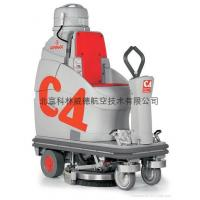 Quality Scrubber driers/Vaccum sweepers SCRUBBER for sale