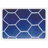 Quality Wire Mesh ANGLE IRON(ANGLE STEEL BAR) Hexagonal Wire Netting for sale