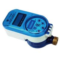 Quality IC Card Cold Water Meter for sale