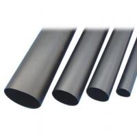 Sell Stress Control Tubing