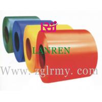 Quality CoatedAluminumCoil for sale