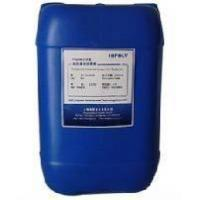 Buy cheap Polycide TM 2100 Antibacterial Agent for Textile from Wholesalers