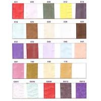 Buy cheap Organza from Wholesalers