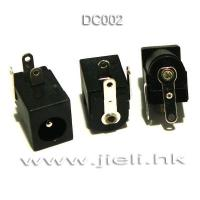 Buy cheap HP/Compaq DC Power Jack DC002 from wholesalers