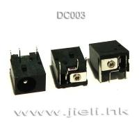 Buy cheap HP/Compaq DC Power Jack DC003 from wholesalers