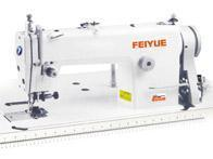 Quality High-speed Lockstitch Sewing Machine FY5200 for sale