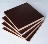 Buy cheap Film Faced Plywo... Film Faced Plywood Series from wholesalers