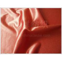 Quality Warp-knittingNameLarge bright striped cloth for sale
