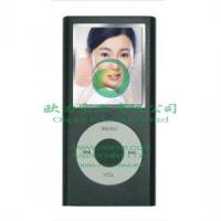 China Super-Popular Slim Metal-body Mp4 Player, 1.5-inch CSTN on sale
