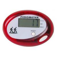 Buy cheap Pedometer(QPM-002D) from wholesalers