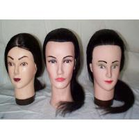 Buy cheap Training Mannequin & Head Skin from Wholesalers