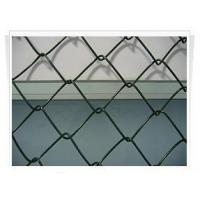 Quality Stainless Steel Welded Wire Mesh Chain Link Fence for sale