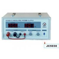 Quality Direct current voltage-stabilized source for sale