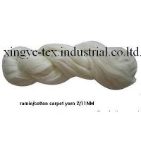 Quality carpet yarn for sale