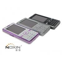 Quality Dual Card Two Standby Series NOXIN T720 for sale