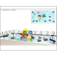 Buy cheap Children's Aquatic Paradise from Wholesalers