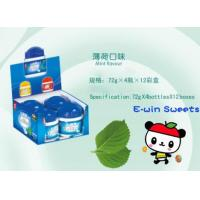China chewing gum&bubble gum xylitol (Sugar Free) on sale