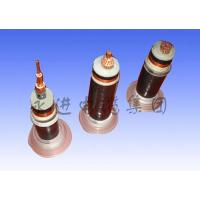 Buy cheap 6KV-35KV XLPE Insulated Power Cable from Wholesalers