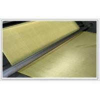 Quality Brass wire mesh for sale