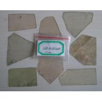 Quality Natural mica for sale