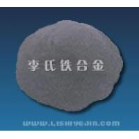 Water Atomized Products Water atomized Ferrosilicon powder