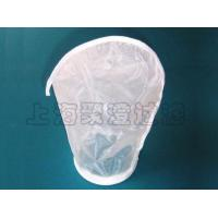 Buy cheap Rotary filters |Liquid filter bags>>Steelcollarnylonmeshfilterbags from wholesalers
