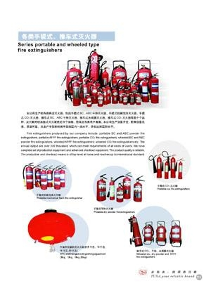 Buy Fire fighting equipment Series portable and wheeled type fire extinguishers at wholesale prices
