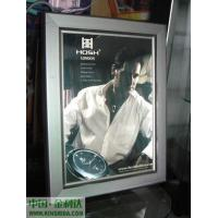 Buy cheap Lightbox Item: KD-M-14 from Wholesalers