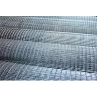 Quality Stainless Steel Mesh Welded Wire Mesh for sale