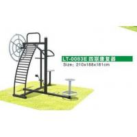 Buy cheap Plastic slide combination from Wholesalers