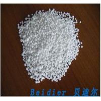 China Calcium chloride (hexahydrate) on sale