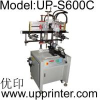 Quality UP-S600C Transverse Curve screen printer for sale