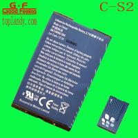 Buy cheap smart phone battery C-S2 for blackberry from wholesalers