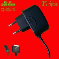 Buy cheap cell phone charger for iphone from wholesalers