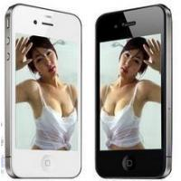 Quality iPhone A168 GSM CDMA standby 3G phone WIFI 3.5 inch mobile for sale