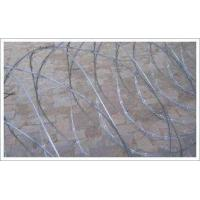 Quality Razor Barbed Wire for sale