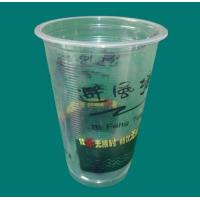 Buy cheap 460ml-700ml PP transparent plastic cup from wholesalers