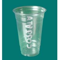 Buy cheap 20oz-24oz PETtransparent plastic cup from wholesalers